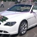 Автомобиль BMW 6