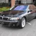 Автомобиль BMW 7-series Long